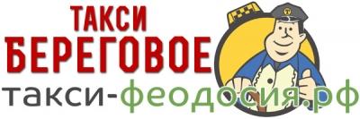 taksi-beregovoe-feodosiya