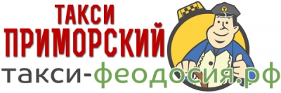 taksi-primorskiy