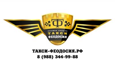 Старое видео такси Феодосия
