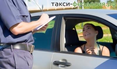 Размер штрафов ПДД в Крыму