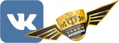 Розыгрыш крымских сторублёвок