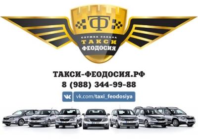 транспортный_налог_в_Крыму_расчёт_таблица_transportniy_nalog_v_Krimy